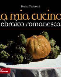 COVER CUCINA EBRAICO ROMANESCA